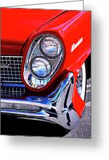 Red Hot Continental Palm Springs Greeting Card