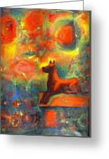Red Dog In The Garden 2 Greeting Card by Nato  Gomes