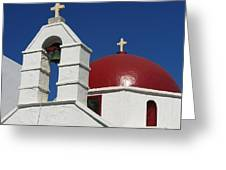 Red Dome Church 2 Greeting Card
