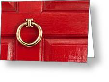 Red Door 01 Greeting Card