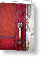Red Door Greeting Card by Peter Tellone