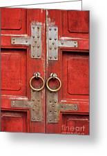 Red Doors 01 Greeting Card
