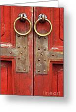 Red Doors 02 Greeting Card
