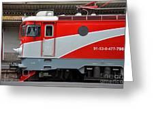Red Electric Train Locomotive Bucharest Romania Greeting Card