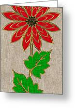 Red Flower 1 Of 4 Greeting Card