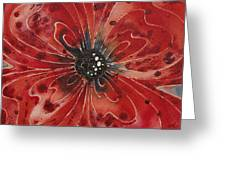 Red Flower 1 - Vibrant Red Floral Art Greeting Card by Sharon Cummings