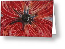 Red Flower 2 - Vibrant Red Floral Art Greeting Card