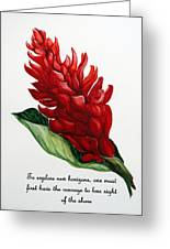 Red Ginger Poem Greeting Card