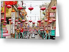 Red Lanterns Of Chinatown Greeting Card