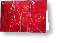 Red Love Greeting Card