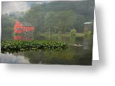 Red Mill Misty Morning Greeting Card