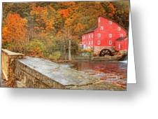 Red Mill With Texture Greeting Card