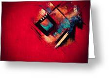 Red Mist  Greeting Card