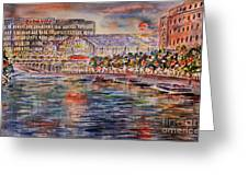 Red Moon Over Berlin Greeting Card