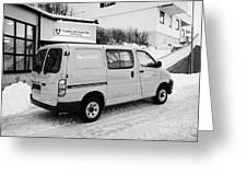 3ef0520d5b9beb Red Norwegian Post Collection Delivery Hiace Van Vehicle Norway Europe  Greeting Card