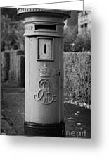 red old historic post pillar box manufactured by Handyside of Derby and London with Edward the seventh crown E Rex and VII symbols Greeting Card