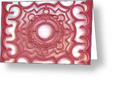 Red Ornamental Design. Greeting Card by Slavica Koceva