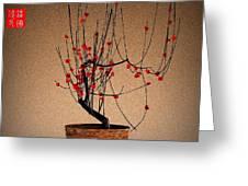 Red Plum Blossoms Greeting Card by GuoJun Pan