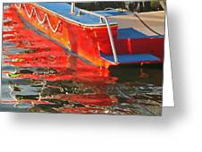 Red Rippling Greeting Card