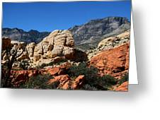 Red Rock Canyon 2 Greeting Card