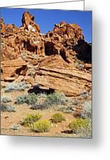 Red Rock Land Greeting Card