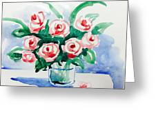 Red Rose For Her Greeting Card
