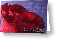 Red Rose Romantic Greeting Card Greeting Card