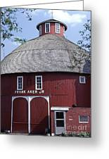 Red Round Barn With Cupola Greeting Card