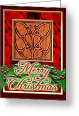 Red Satin Christmas Greeting Card