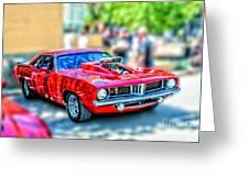 Red Sport Car Greeting Card