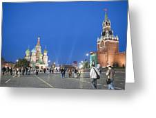 Red Square Greeting Card