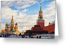 Red Square Of Moscow - Featured 3 Greeting Card