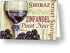 Red Wine Text Greeting Card by Debbie DeWitt