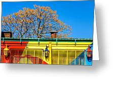 Red Yellow And Blue Building Greeting Card