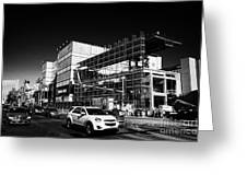 redevelopment of the imperial palace casino Las Vegas Nevada USA Greeting Card
