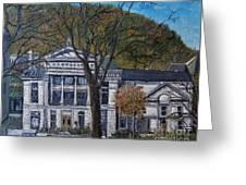 Redpath Museum Greeting Card