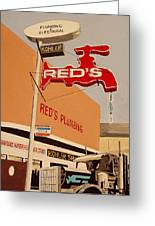 Reds Plumbing Greeting Card