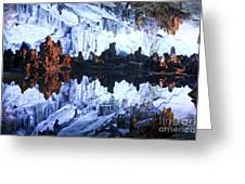 Reed Flute Cave Guillin China Greeting Card
