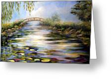 Reflecting Pond Greeting Card