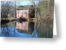 Reflection At The Mill Greeting Card