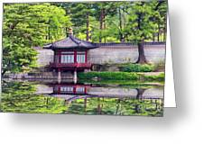 Reflection In Korea Greeting Card