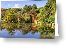 Reflection In Kyoyochi Pond In Autumn Ryoan-ji Kyoto Greeting Card
