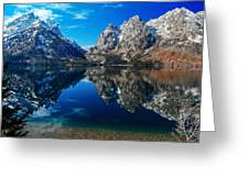Reflection Of Serenity Greeting Card