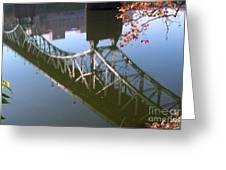 Reflection Of The Gay Street Bridge Greeting Card