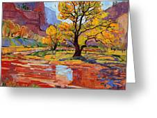 Reflections In The Wash Greeting Card by Erin Hanson