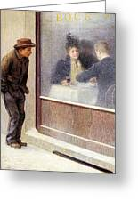 Reflections Of A Hungry Man Or Social Contrasts Greeting Card by Emilio Longoni