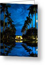 Reflections Of Grandeur Greeting Card