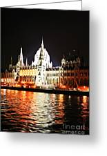 Reflections Of The Danube Greeting Card