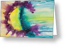 Reflections Of The Universe No. 2146 Greeting Card