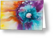 Reflections Of The Universe No. 2147 Greeting Card